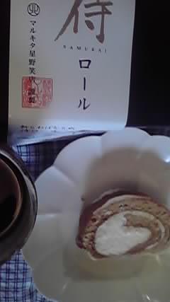 おめざの侍ロール_b0132442_924712.jpg