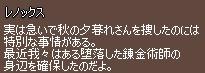 f0191443_21291627.jpg