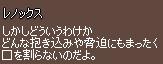 f0191443_21292148.jpg