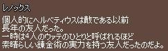f0191443_2129438.jpg