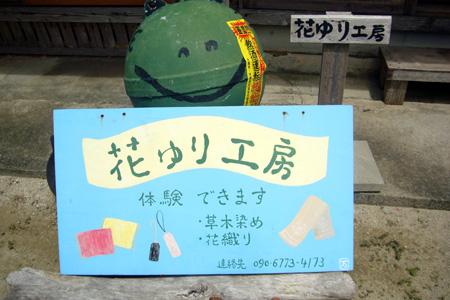 9月30日 「花織り」体験_b0158746_20381292.jpg