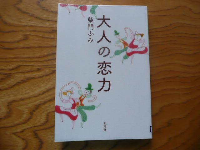 読書の秋♪_f0099147_1962815.jpg