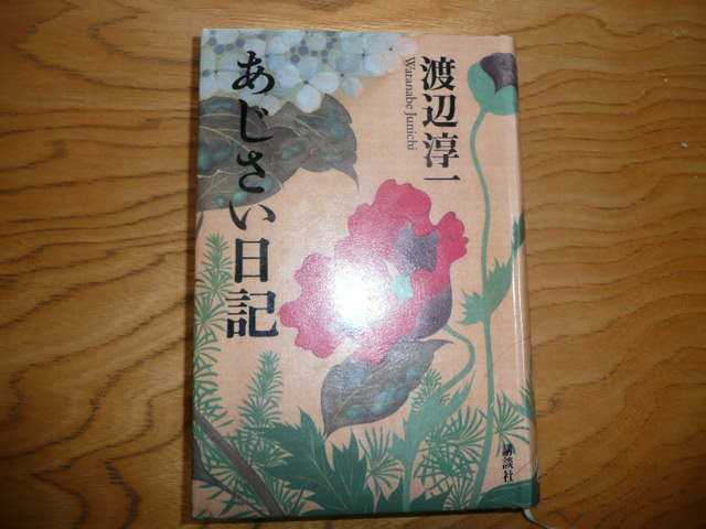 読書の秋♪_f0099147_1965550.jpg