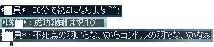 f0233667_1454864.jpg