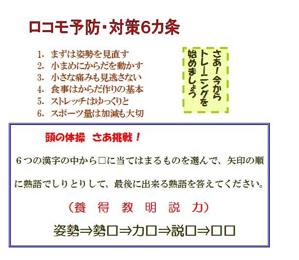e0085772_1358594.jpg