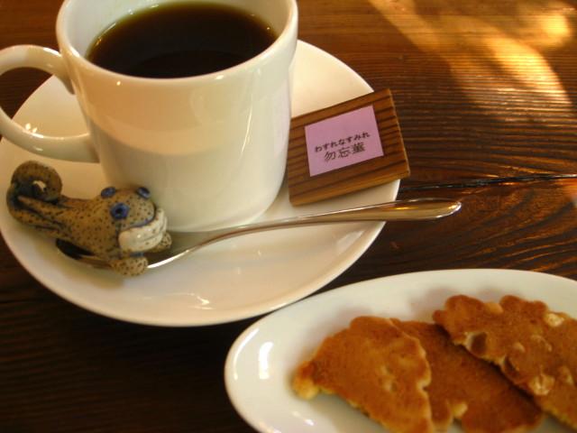 茶房白竹・・ちょろり_b0087077_13385327.jpg