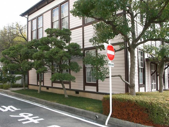 東リ旧本館事務所_f0116479_22585429.jpg