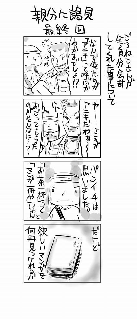 f0119783_1532728.jpg
