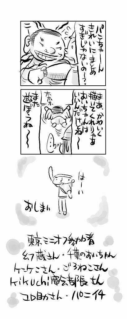 f0119783_1541849.jpg