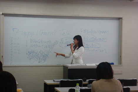 『Sally\'s Happy Women\'s Talk vol.2』 開催しました!_e0142585_14105497.jpg