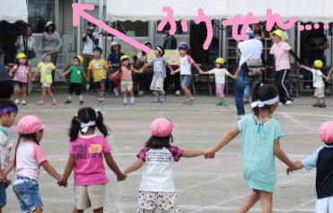 ** 幼稚園の運動会 **_d0147488_11425313.jpg