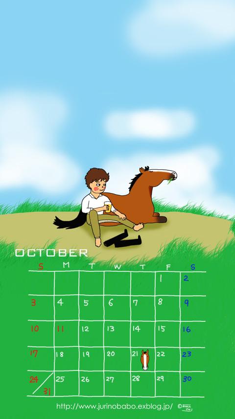 10月のカレンダー_a0093189_9184760.jpg
