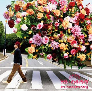 ナオト・インティライミ 「CD」&「PV」_e0013089_12272715.jpg