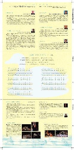 c0102492_2224199.jpg