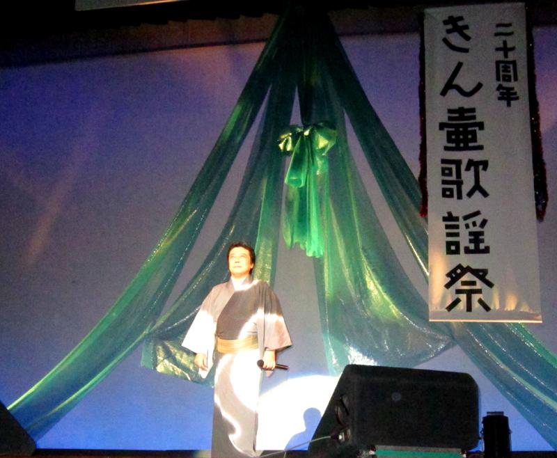 きん壺歌謡祭_b0083801_1301.jpg