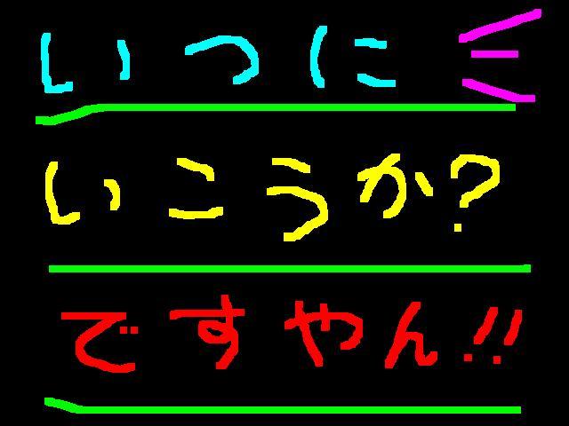 f0056935_19413525.jpg