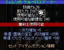 b0184437_3232573.jpg