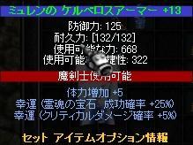 b0184437_3253766.jpg