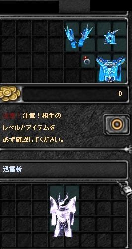 b0184437_326436.jpg