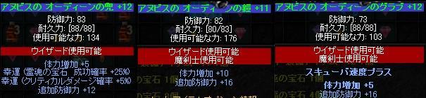 b0184437_332404.jpg