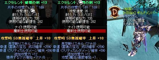 b0184437_41368.jpg