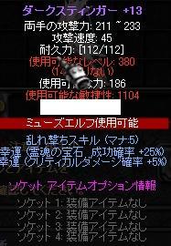 b0184437_4221047.jpg