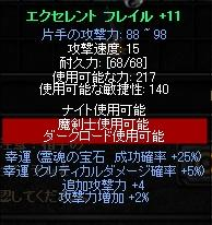 b0184437_4234315.jpg
