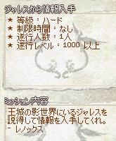 f0191443_21203372.jpg