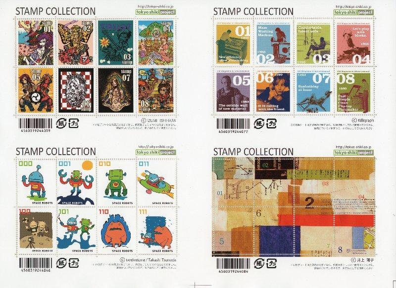 切手シート Stamp Collection販売開始_d0095746_17391279.jpg