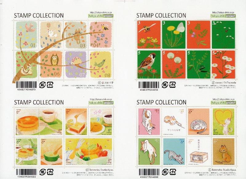 切手シート Stamp Collection販売開始_d0095746_17535231.jpg