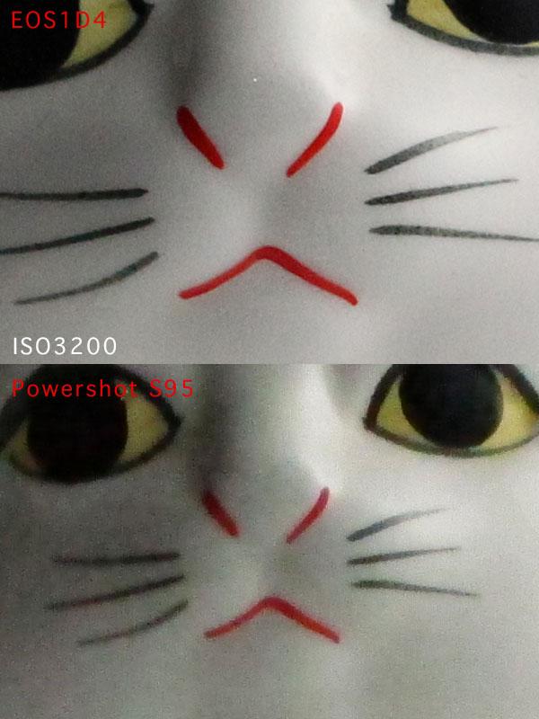 b0171364_13404746.jpg