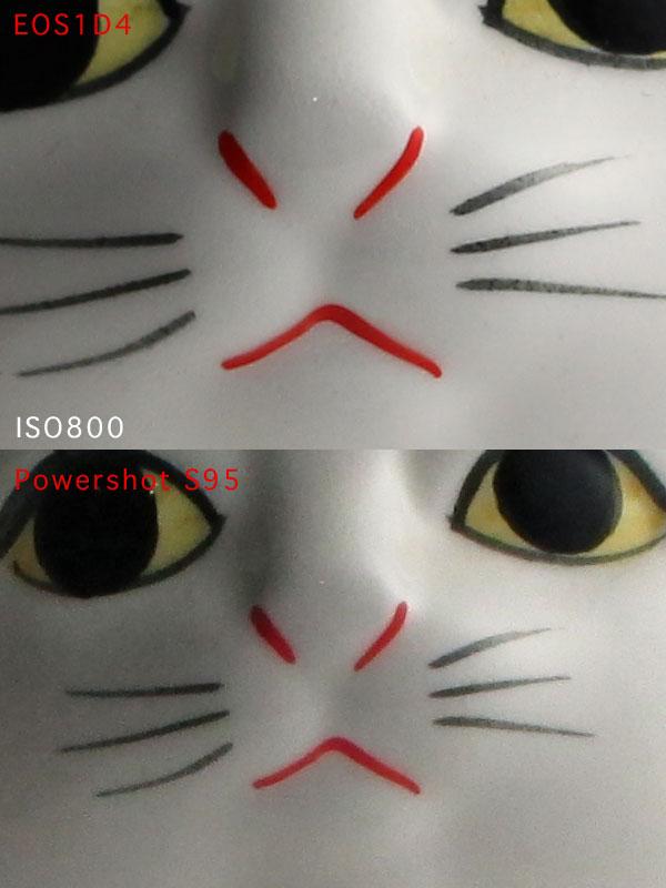 b0171364_1343534.jpg