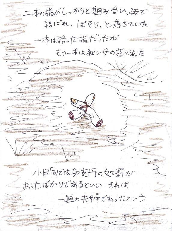 b0116271_0465717.jpg