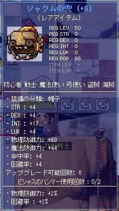 c0043480_2183139.jpg