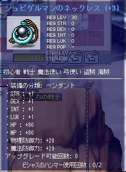 c0043480_2244497.jpg