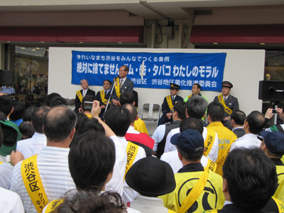 10月5日(火)今日の渋谷109前交差点_b0056983_1617572.jpg