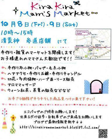 b0186783_22481910.jpg
