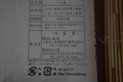 b0163486_21284049.jpg