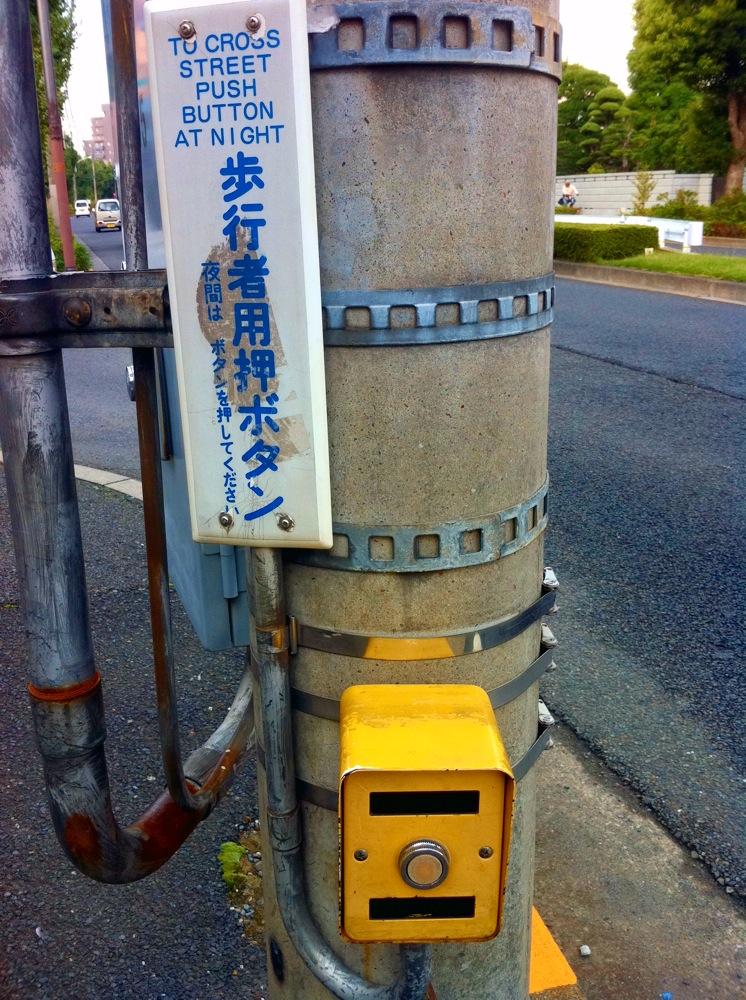 押ボタン_f0236990_1229663.jpg