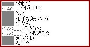b0096491_484898.jpg