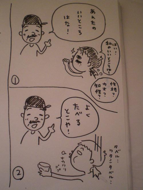 b0192991_82272.jpg