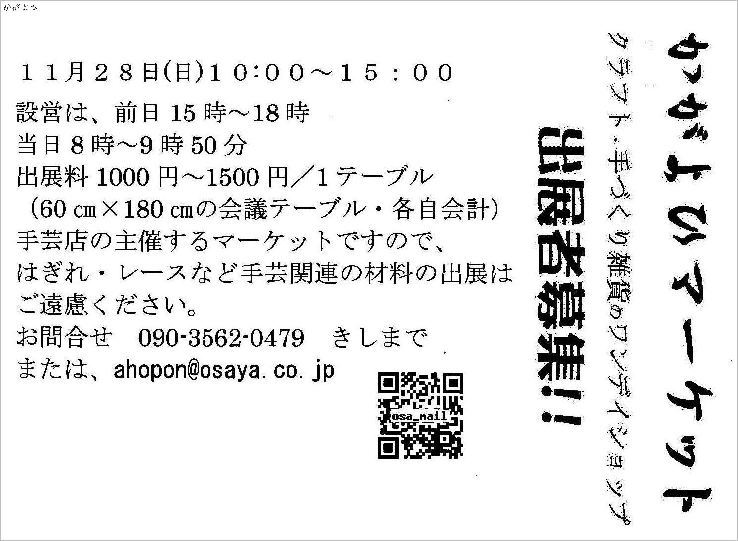 b0151508_1914855.jpg