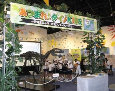 """キッズプラザ大阪で""""恐竜ワンダーランド""""_f0229508_1473144.jpg"""