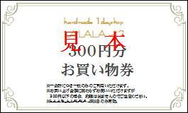 f0222711_0174157.jpg