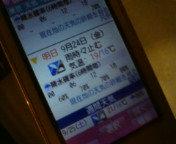 b0062019_1365396.jpg