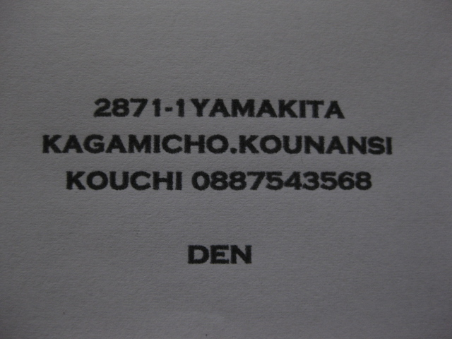 c0134522_12351026.jpg