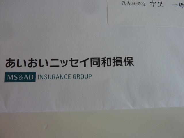 b0035524_8331589.jpg