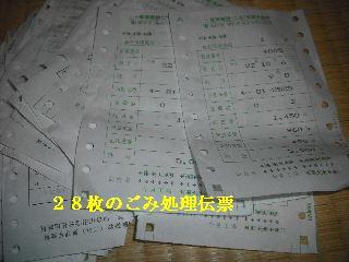f0031037_22293048.jpg