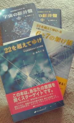 f0207838_15730100.jpg