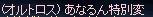 b0182640_8334824.jpg